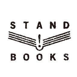出版社stand Books Stand Books Twitter