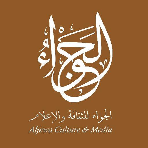 @aljewamedia