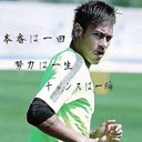 リーくん (@0PmZD7f4hUfSnyG) Twitter