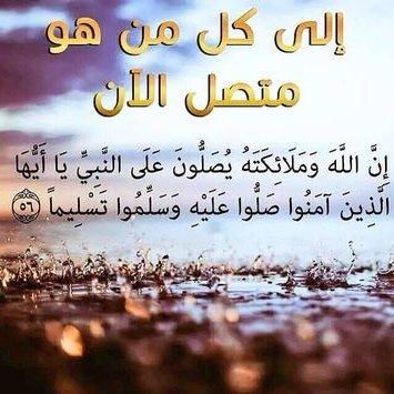 امي جنه الدنيا Yyy Q1 Twitter 1