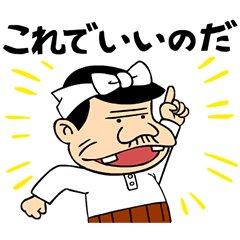きゅ~たろ(しばらくお休み)