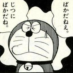 会長よばわりされて困ってます ノ Nobinobitamitai Twitter