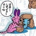 うっちゃん (@0601yuki) Twitter
