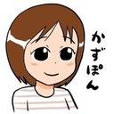 かじゅぽん (@029doublepunch) Twitter