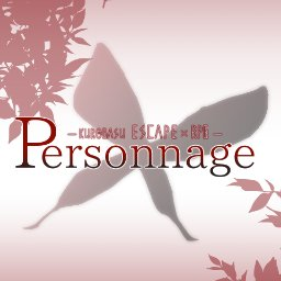 Personnage 制作垢 Personnage0112 Twitter