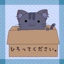 にゃんこ (@22nya222) Twitter