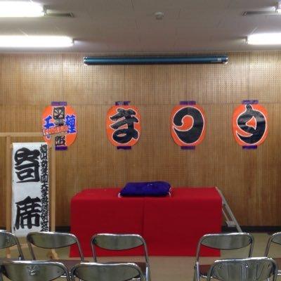 図書館 椙山 大学 女 学園