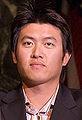 Chien Ming Wang