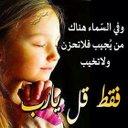 عمار عثمان (@57AnqDtDcweMUuI) Twitter