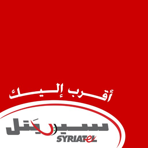 @Syriatel