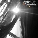 شلتك والله من راسي (@0530848v854) Twitter