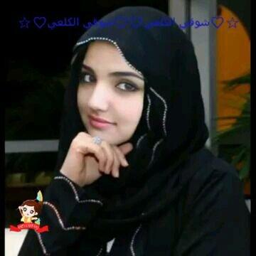 احلام اليمني 8rhtnh14udmfghn Twitter