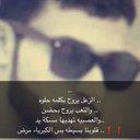 راشد بن محمد (@5851Rashed) Twitter