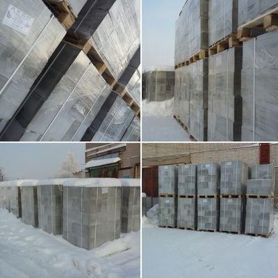 бетон строймастер