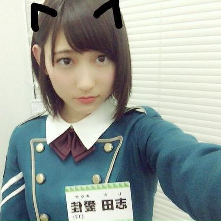 ネコ耳がカワイイ志田愛佳です。