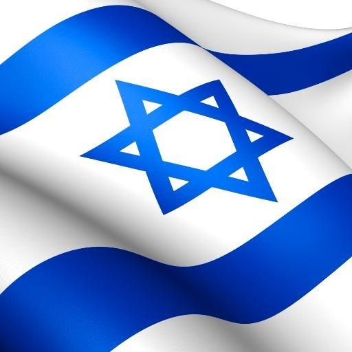 Israel News Agency