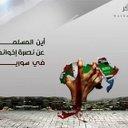 أبو رتاج الفزاري (@588d0e4ab2da42c) Twitter