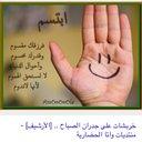 lolol (@0554553689h) Twitter
