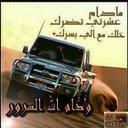 . .المهجر (@0507646030q) Twitter