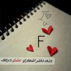 F d love on twitter f d love thecheapjerseys Choice Image