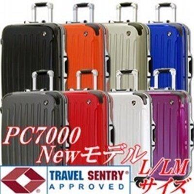 84644da90e スーツケース激安店 FKIKAKU (@fkikaku) | Twitter