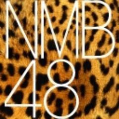 NMB48 最新情報局