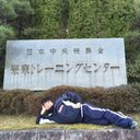 廣瀬 雄大 (@0101_dai) Twitter