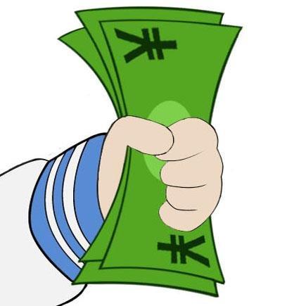 e0b804e3 Shut Up Take My Yen! (@shutuptakemyyen) | Twitter
