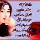 nazeer khan (@054_naeem) Twitter