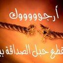 عزيز الحريصي (@0555055273ajdj1) Twitter