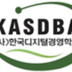 KASDBA