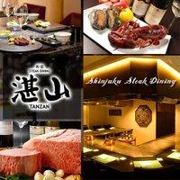 Steak Dining 湛山 新宿店