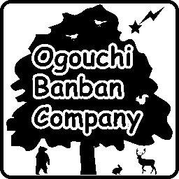 Ogouchibanbancompany 奥多摩ネタではありませんが 山梨県大月市にある ふかしろ湖で上手に泳ぐ鹿を発見 猟犬に追われて湖に飛び込んだようです