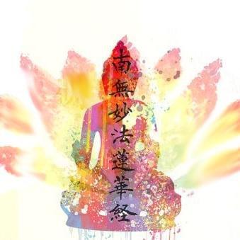 Eternal Bodhi SGI