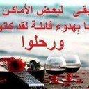 حسين العتيبي (@0509875791A) Twitter