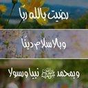 عمرعبدالعزيز إبراهي (@011177Omar) Twitter