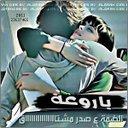 حاير الطاير (@0504933043) Twitter