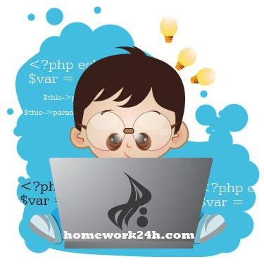smart homework help