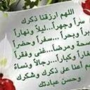 محسن فهيد (@032noify) Twitter