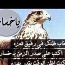حمدان العجمي، (@0sbhshlbact) Twitter