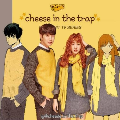 Cheese In The Trap Ger Sub
