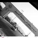 منصور محمد (@0530344) Twitter