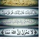 al_jory19 (@AJory19) Twitter