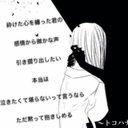 おさかべ (@0103Osakana) Twitter