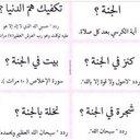 حماد المعبدي (@0562183005) Twitter