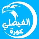 Photo of faisaly_kora's Twitter profile avatar