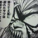 いがちゃん (@0821tsubasagma1) Twitter
