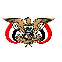 Yemen Embassy D.C.