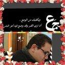 Seham Khafga (@00e55d85b1f7455) Twitter