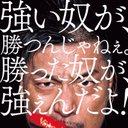 TKC (@0105_glay) Twitter